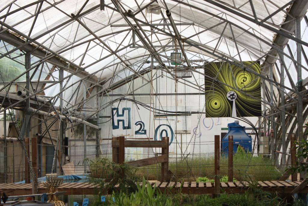 Avital Geva, Green House, 1977