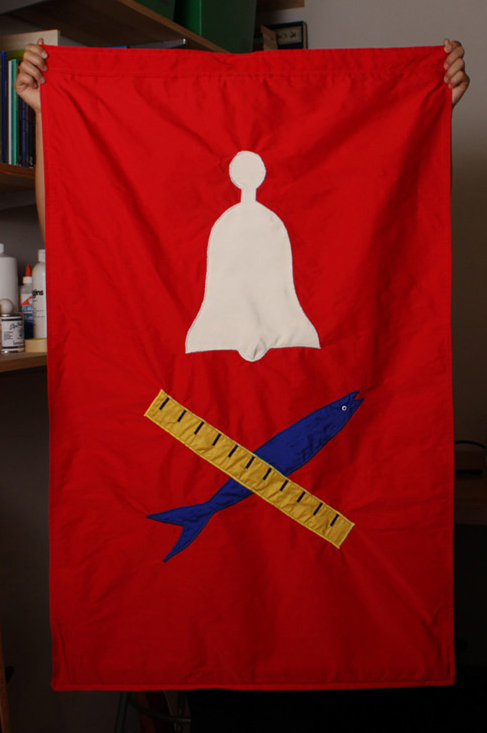 Trade School flag, 2010