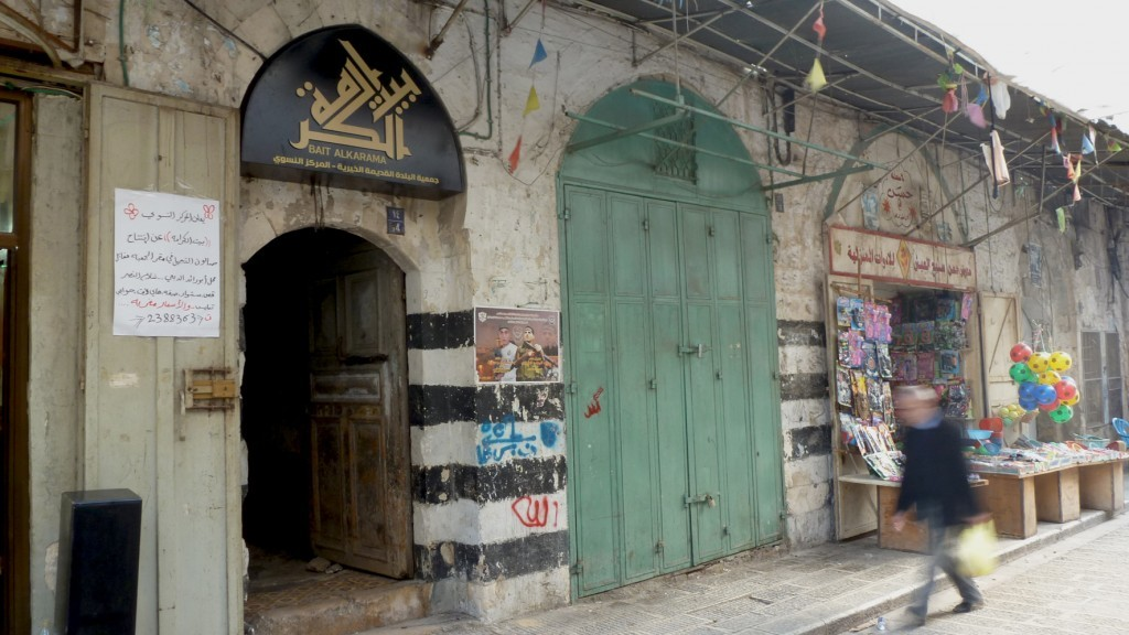 Bait al Karama, 2012.
